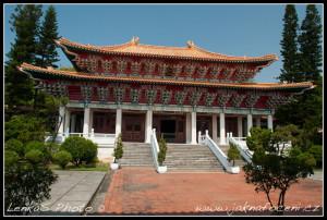 Martyr's Shrine v Kaohsiungu